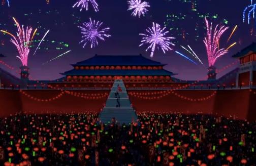 Chinese Celebration in Mulan