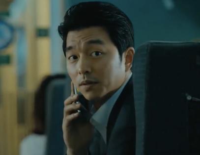 Yoo Gong in Train to Busan