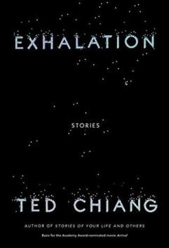 exhalation short stories